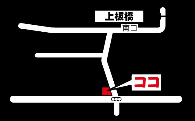上板橋駅前接骨院マップ
