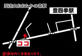 豊四季中央接骨院マップ